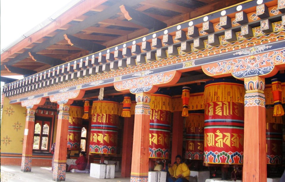 Luostari Bhutanissa