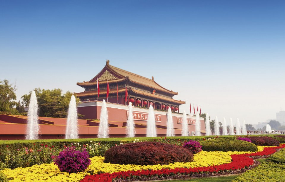 Tiananmenin aukio, Peking