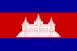 Kambodzan lippu