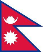 Nepalin lippu