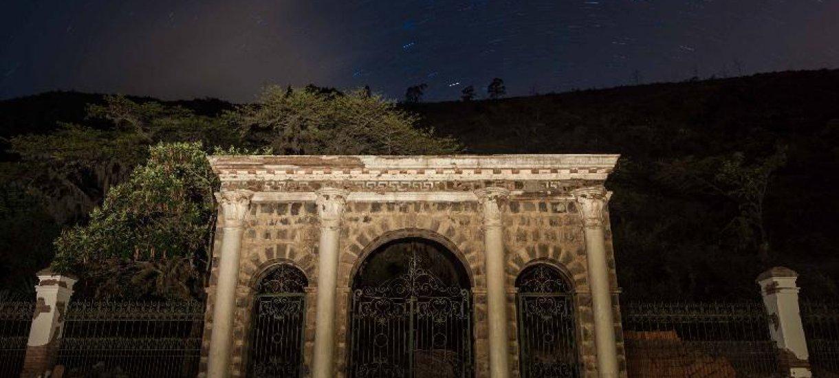 Beyond Quito, Hacienda piman