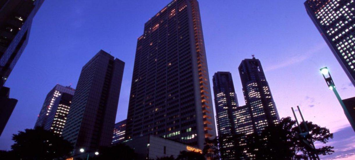 Keio Plaza Tokio