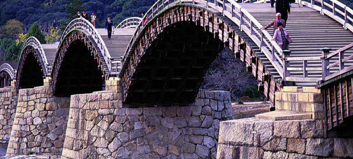 Kintaikyo silta, Hiroshima