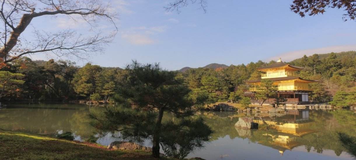 Kyoto, Japani