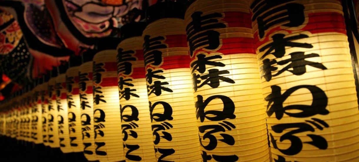 Japanilaisia lyhtyjä