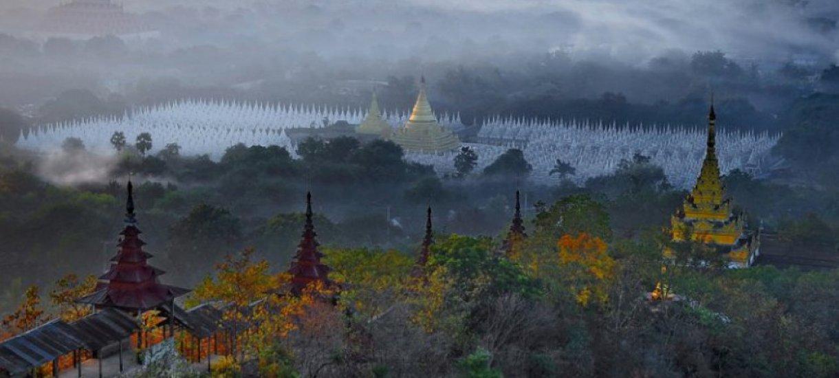 Kuthodaw Pagoda, Myanmar