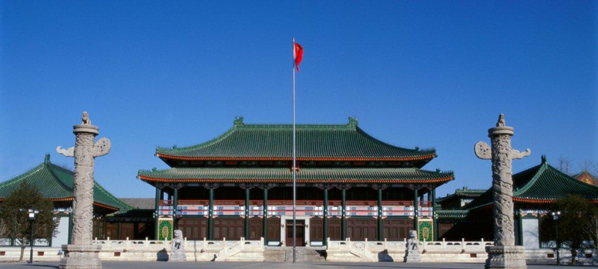 Kiina, Peking